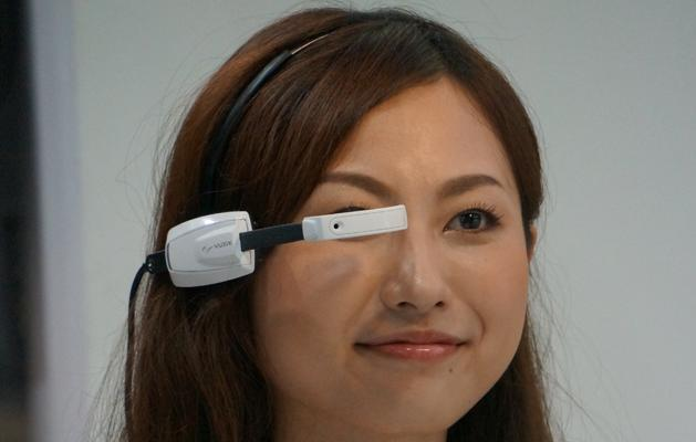 Intel is betting $25 million on smart eyewear-maker Vuzix (updated)