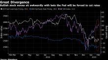 股債兩市各行其是 史詩級背離再度來襲