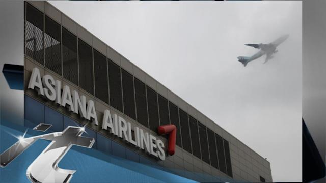 Asiana Airlines Breaking News: Asiana Says to Beef up Training of Pilots Shifting to New Jets