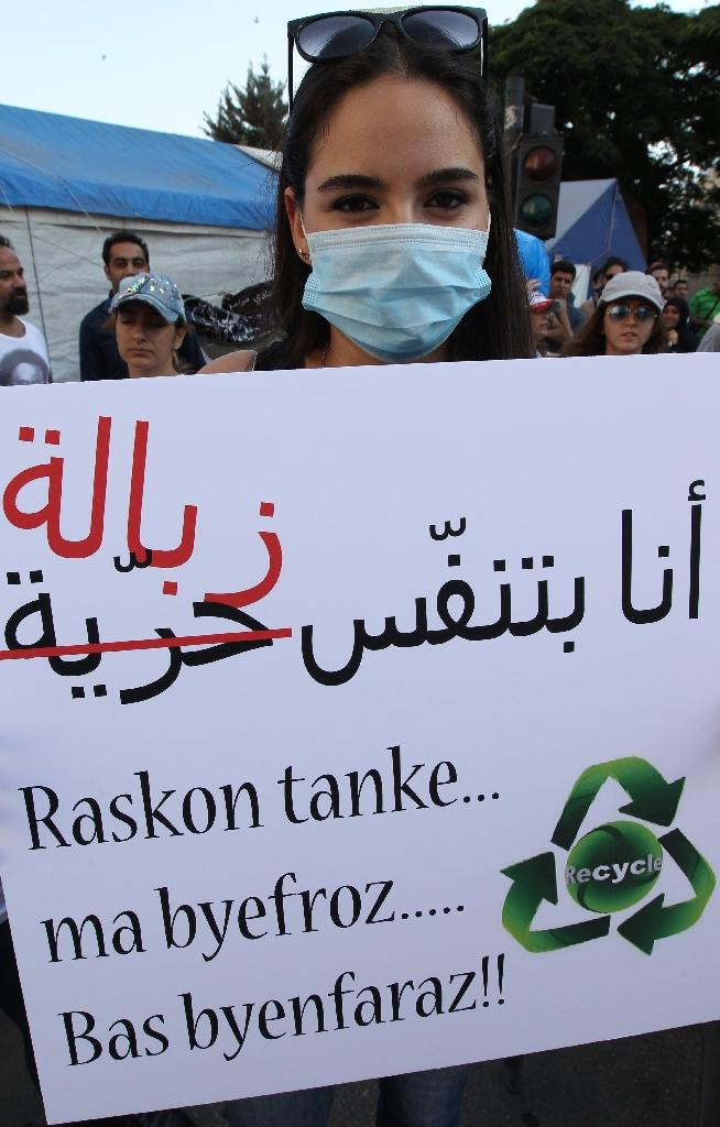 """I breathe garbage"", the placard reads, at a demonstration by local residents in Beirut on July 25, 2015, over a landfill site the government had pledged to close down (AFP Photo/Anwar Amro)"