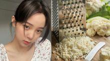 【歐陽娜娜減肥法」如白飯口感吃不胖!椰菜花炒飯減肥餐單