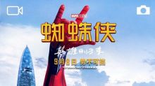 Spider-Man: Homecoming gets bizarre new posters for China release