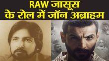 RAW: Real Story of Black Tiger Ravindra Kaushik