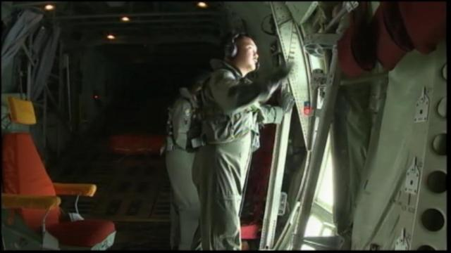 Malaysian Plane Search Reaches 7th Day With No Results