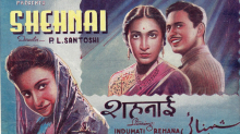 Revisiting Shehnai, The First Film Released In Independent India