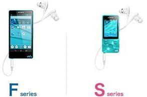 Sony unveils bevy of Walkman devices, puts premium on hi-res audio playback