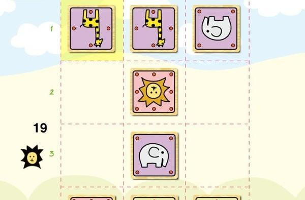 App Review: Let's Catch The Lion! is cute, strategic fun