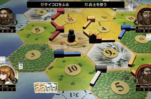Catan PS3 headed to US, says ESRB