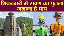 Dussehra: Burning effigy of Ravana is considered a sin in Shivnagiri Baijnath