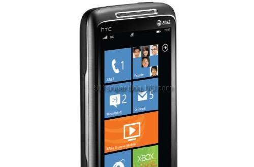 HTC Mondrian render teases AT&T U-verse Mobile for Windows Phone 7, looks fatter than last time