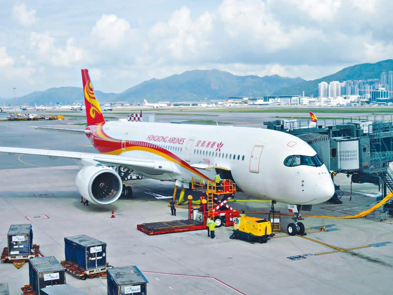 香港航空的圖片搜尋結果
