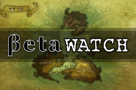 Betawatch: August 30 - September 5, 2014
