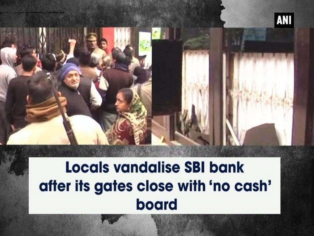 locals vandalise sbi bank after its gates close with no