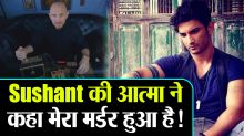 Sushant Singh Rajput's Soul speaks about his Murder; Check Out