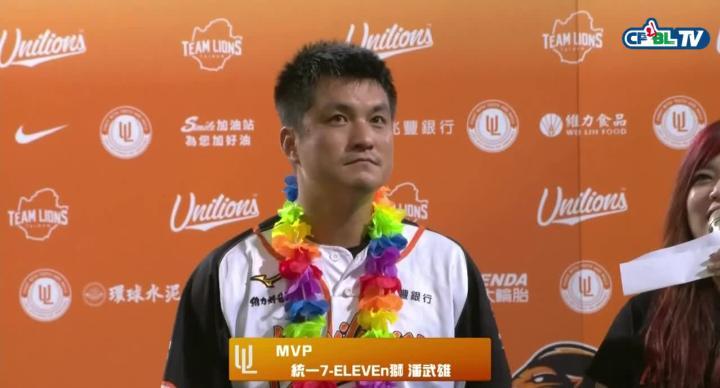 潘武雄代打揮出關鍵安打 拿下MVP