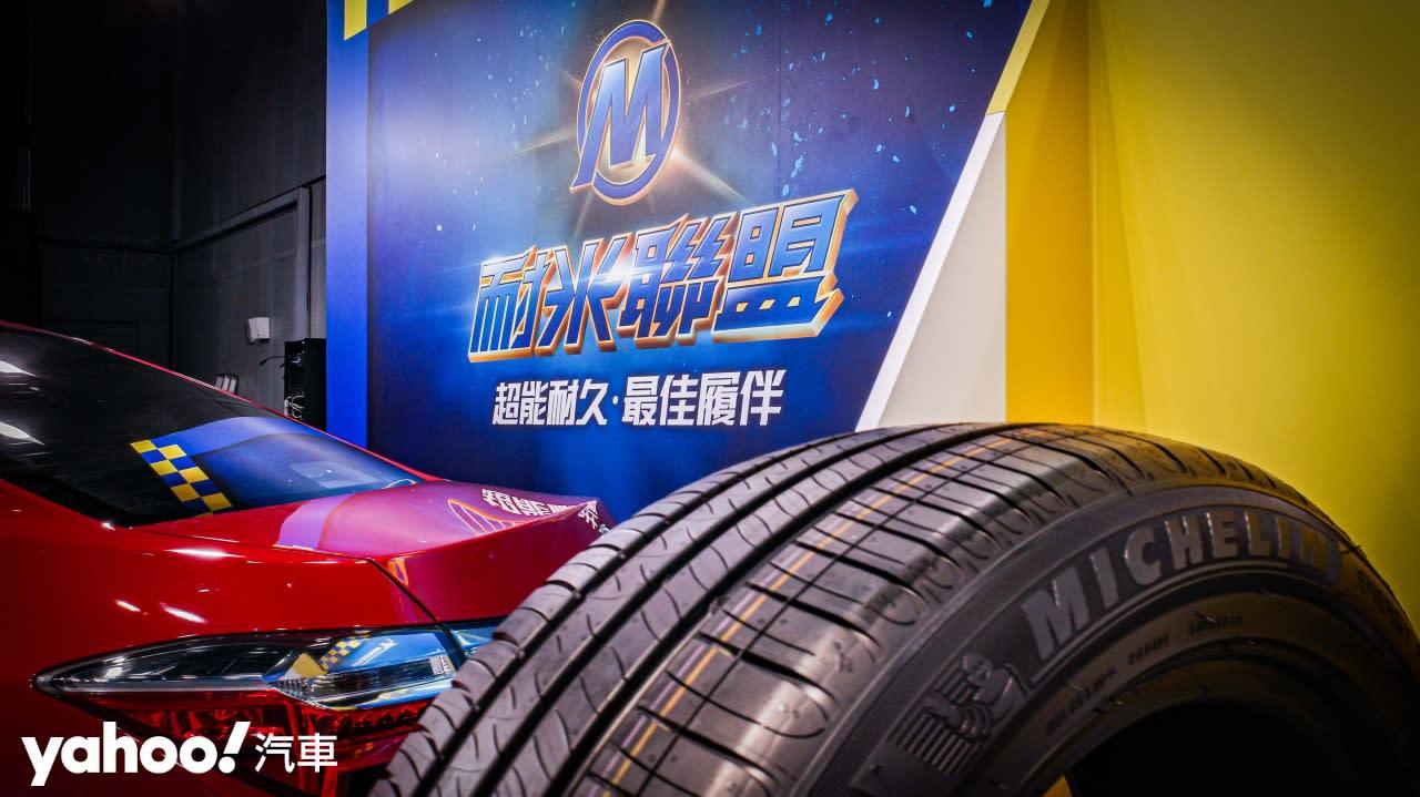 突破里程極限!2020 Michelin米其林輪胎「耐米聯盟」正式登場!
