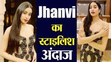 Isha Ambani Wedding: Jhanvi Kapoor defines perfection in offshouldered gown