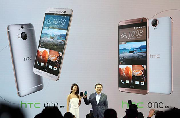 HTC's bigger and better One M9+ launches in China