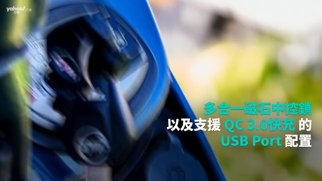 【新車速報】升級再升級!2021熟男紳活新主張SYM Fiddle DX 150全新發表暨試駕體驗!