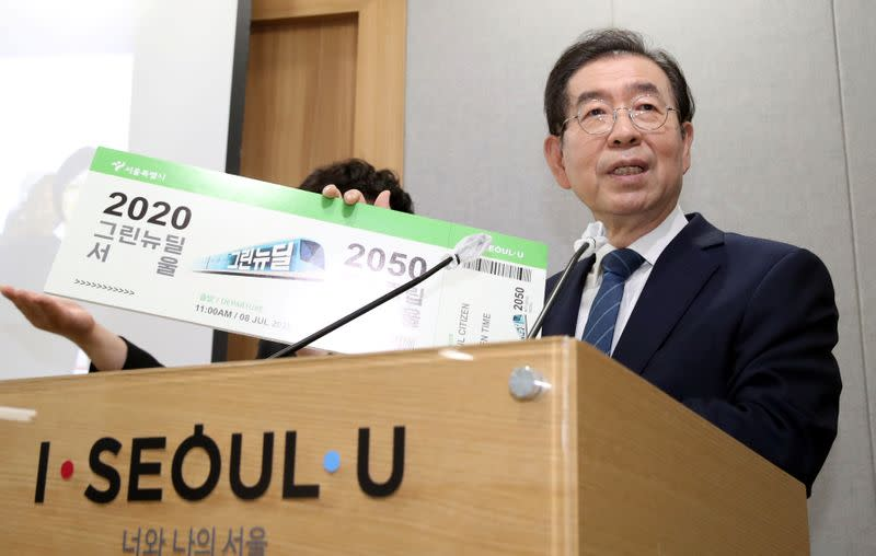 Seoul Mayor Park Won-soon speaks during an event at Seoul City Hall in Seoul