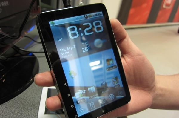 For You Digital MX10 5-inch Android MID hands-on