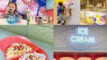 【親子雪糕店】全新形象MiniMelts九龍城開店 2米高LEGO牆任砌任玩