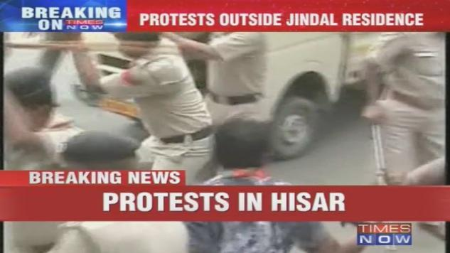 Protests outside Jindal's residence