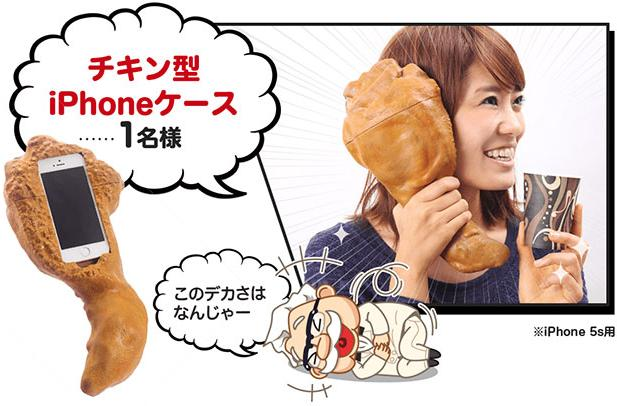 For clucks sake: KFC Japan takes extra crispy to a new level
