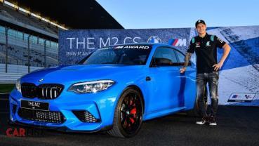 BMW M Award換人,新科桿位王Fabio Quartararo爽拿全新M2 CS