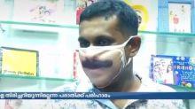 Covid-19 : en Inde, des masques avec la photo du visage des clients font fureur