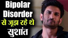 Sushant Singh Rajput's Psychiatrist reveals that he  had bipolar disorder