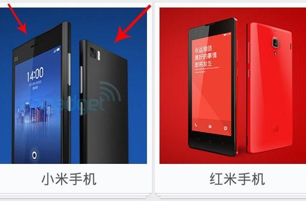 Xiaomi Phone 3 makes early appearance on online store ahead of launch