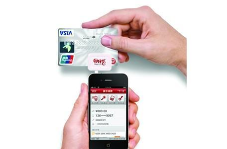 99Bill produces first iPhone credit card reader in China