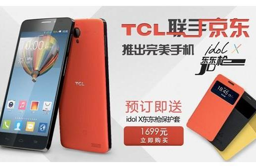 TCL launches 5-inch 1080p Idol X (S950) smartphone with 6.99mm thickness, ultra-thin bezel