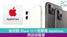 【摔不起】蘋果 iPhone 11 維修費用一覽 其他損壞最高收 HK$4699