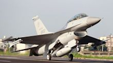 """Meet the """"Blue Magpie"""": Taiwan's New Domestically-Made Fighter?"""