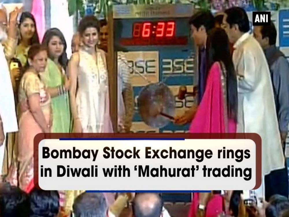 Online trading system bombay stock exchange