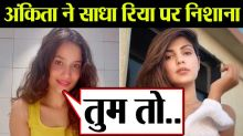 Ankita Lokhande takes a dig at Rhea Chakraborty with her latest cryptic post