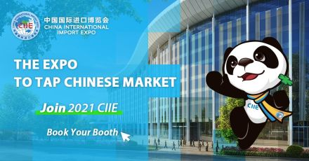 4th China International Import Expo-Booth Booking