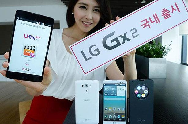 LG's big screen phone-of-the-week gets a laser camera