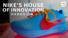 Nike House of Innovation Hands-On
