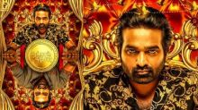 Vijay Sethupathi's Tughlaq Durbar: The First Single To Be Released On This Date