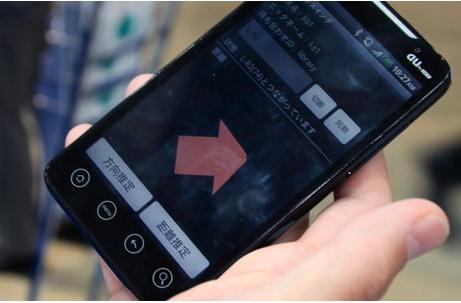 KDDI's Swing navigation system helps you find your way around a store, avoid human interaction