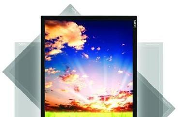 IDT to swap solar cells into LCDs, but not for energy reasons