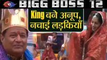 Bigg Boss 12: Anup Jalota becomes KING of Dipika Kakar & Jasleen Matharu