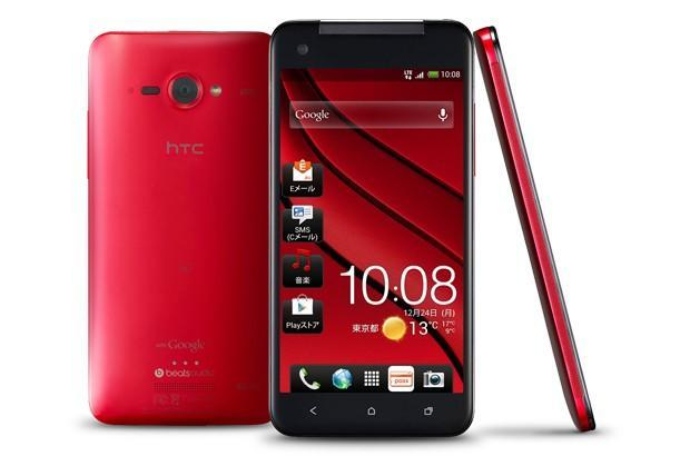 KDDI unveils HTC J Butterfly (HTL21), the first phone with 5-inch 1080p display