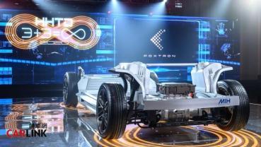 裕隆代工產製!「鴻華」將發表首款電動車平台,四月開始交貨