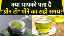 You Should Know The Right Time to Drink Green Tea | Green Tea Benefits