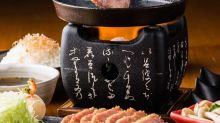 【主題搵食】炸魚薯條買一送一!城中11間燒肉炸物餐廳