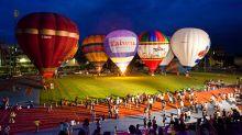 台東熱氣球跨海演出!八場光雕音樂會時程公開